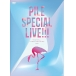 Pile SPECIAL LIVE!!! P.S.ありがとう... at TOKYO DOME CITY HALL