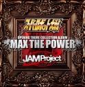 【アルバム】スーパーロボット大戦×JAM Project OPENING THEME COMPLETE ALBUMの画像