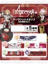 【グッズ-スタンプ】Fate/Apocrypha サーヴァントスタンプ(赤の陣営Ver.)の画像