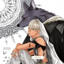 【ドラマCD】ドラマCD レムナント4-獣人オメガバース-の画像