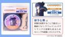 【グッズ-食品】ゆるキャン△ 甲州南部茶シリーズ 志摩リンのほうじ茶の画像