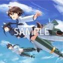 【Blu-ray】TV ストライクウィッチーズ コンプリート Blu-ray BOX 初回生産限定版の画像
