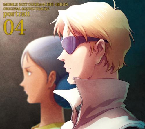 【サウンドトラック】OVA 機動戦士ガンダム THE ORIGIN ORIGINAL SOUND TRACKS portrait 04