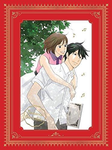 【Blu-ray】TV のだめカンタービレ コンプリートBlu-ray BOX