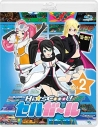 【Blu-ray】TV Hi☆sCoool! セハガール Vol.2の画像