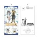 【グッズ-切手シート】ダンジョンに出会いを求めるのは間違っているだろうか 切手セット【ダンまち世界展】の画像
