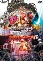 【DVD】劇場版 仮面ライダージオウ Over Quartzer コレクターズパックの画像
