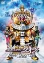 【DVD】劇場版 仮面ライダージオウ Over Quartzer 通常版の画像