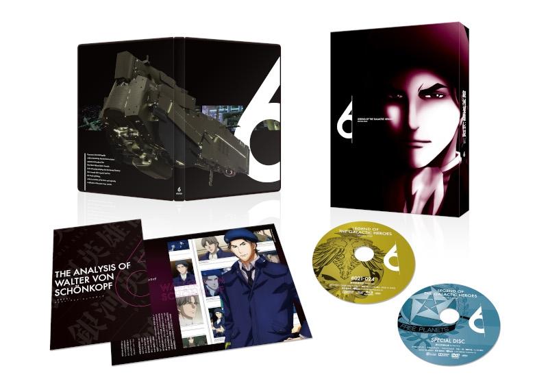 【Blu-ray】OVA 銀河英雄伝説 Die Neue These 第6巻 完全数量限定生産