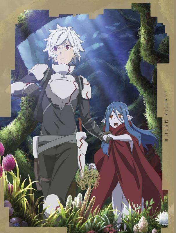 【DVD】TV ダンジョンに出会いを求めるのは間違っているだろうかIII Vol.1 初回仕様版