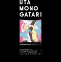【アルバム】歌物語 LP BOX 完全生産限定盤の画像