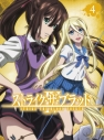 【DVD】ストライク・ザ・ブラッド IV OVA Vol.4 初回仕様版の画像