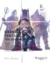【ポイント還元版(20%)】【Blu-ray】TV GRANBLUE FANTASY The Animation Season 2 2 完全生産限定版の画像