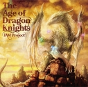 【アルバム】JAM Project/The Age of Dragon Knightsの画像