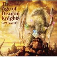 【アルバム】JAM Project/The Age of Dragon Knights