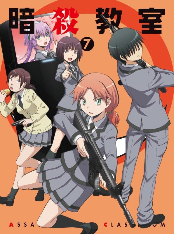 【Blu-ray】TV 暗殺教室 7 初回生産限定版