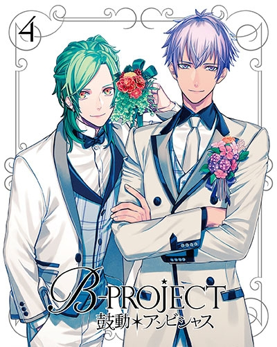 【Blu-ray】TV B-PROJECT~鼓動*アンビシャス~ 4 完全生産限定版