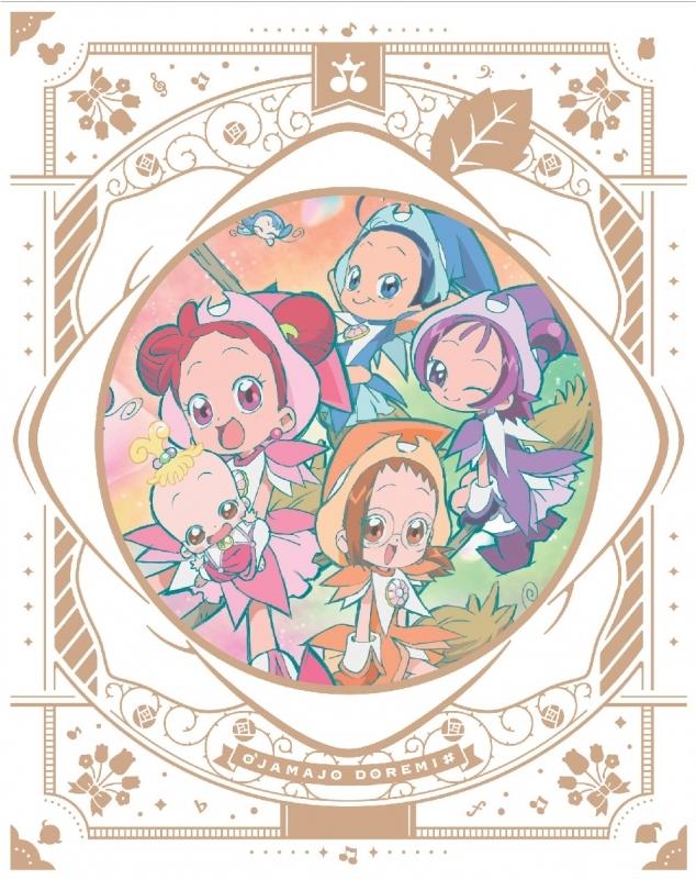 【Blu-ray】TV おジャ魔女どれみ# Blu-ray BOX