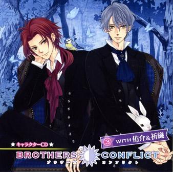 【ドラマCD】BROTHERS CONFLICT-ブラザーズ コンフリクト- キャラクターCD3 with 侑介&祈織 通常盤