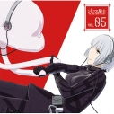 【DJCD】ラジオCD シドニアの騎士~綾と綾音の秘密の光合成~ Vol.5の画像