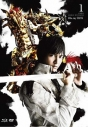 【Blu-ray】TV 牙狼<GARO> -魔戒ノ花- Blu-ray BOX 1の画像