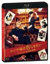 【Blu-ray】映画 実写 かぐや様は告らせたい ~天才たちの恋愛頭脳戦~ 通常版の画像