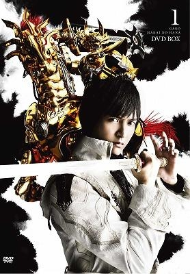 【DVD】TV 牙狼<GARO> -魔戒ノ花- DVD-BOX 1