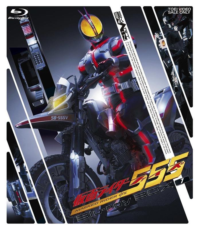 【Blu-ray】TV 仮面ライダー555 Blu-ray BOX 1