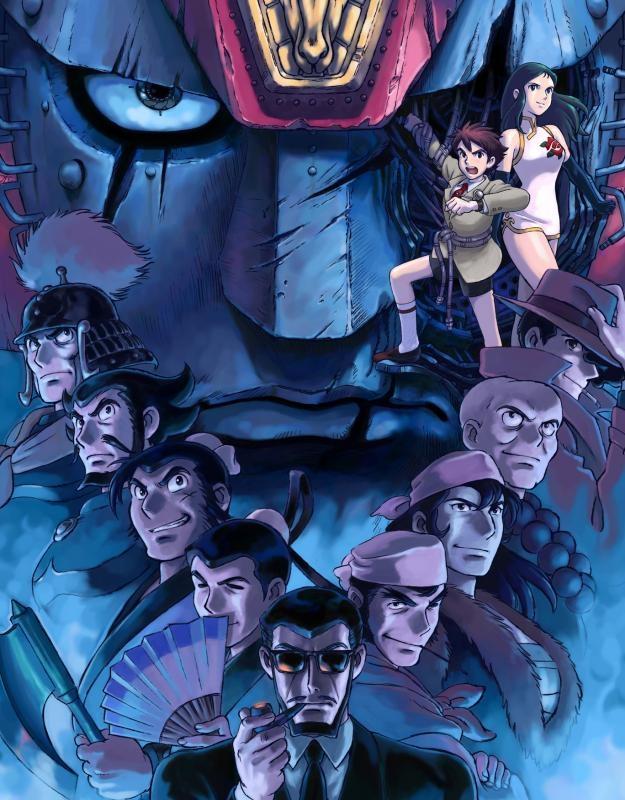 【Blu-ray】OVA ジャイアントロボ THE ANIMATION ~地球が静止する日~ Blu-ray BOX スタンダードエディション