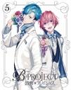 【Blu-ray】TV B-PROJECT~鼓動*アンビシャス~ 5 完全生産限定版の画像