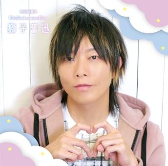 【DJCD】DJCD 谷山紀章のMr.Tambourine Man~獅子奮迅~ 通常盤