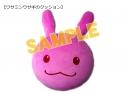【グッズ-クッション】アイドルマスター シンデレラガールズ ウサミンウサギのクッションの画像