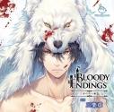 【ドラマCD】Bloody Endings 赤の狩人編(仮)(CV.三楽章)の画像