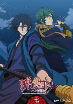 【Blu-ray】TV 暁のヨナ 7
