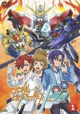 【DVD】TV ガンダムビルドファイターズトライ 1