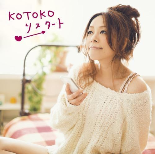 【主題歌】ゲーム 恋愛リプレイ OP「リスタート」/KOTOKO