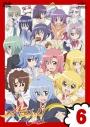 【DVD】TV ハヤテのごとく! Cuties 6 通常版の画像