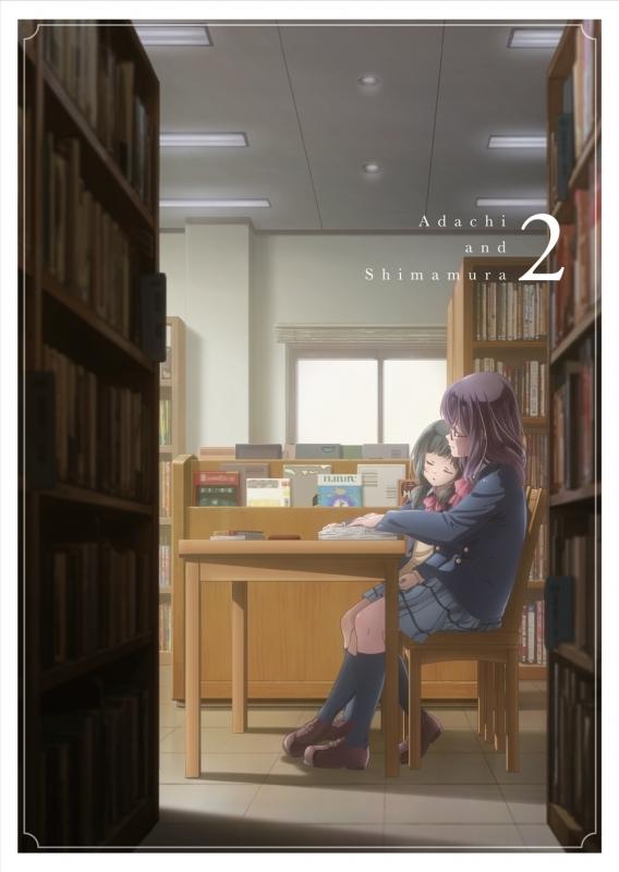 【Blu-ray】TV 安達としまむら 2