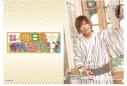 【グッズ-クリアファイル】谷山紀章の明日も頑張ります! クリアファイル 浴衣 【アフターAGF2018】の画像