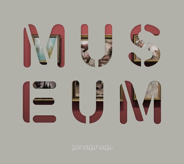 【アルバム】やなぎなぎ/ベストアルバム -MUSEUM- 初回限定盤