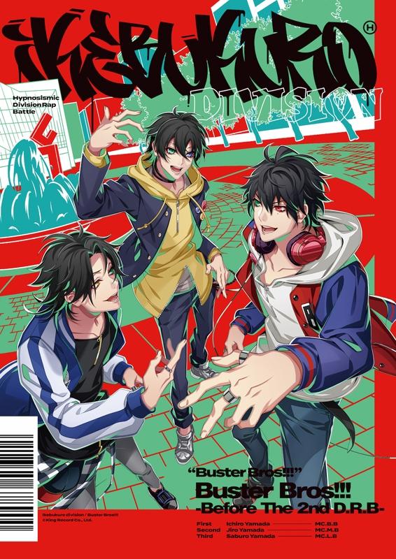 【キャラクターソング】ヒプノシスマイク-Division Rap Battle- イケブクロ・ディビジョン Buster Bros!!! -Before The 2nd D.R.B-