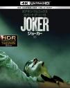 【Blu-ray】映画 ジョーカー 4K ULTRA HD&ブルーレイセットの画像