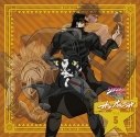 【DJCD】ラジオ ジョジョの奇妙な冒険 スターダストクルセイダース オラオラジオ! Vol.5の画像