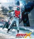 【Blu-ray】TV 仮面ライダーX Blu-ray BOX 1の画像