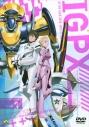 【DVD】TV IGPX 3の画像
