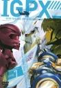【DVD】TV IGPX 7の画像