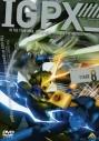 【DVD】TV IGPX 8の画像