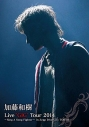 "【DVD】加藤和樹/Live""GIG""Tour 2014 ~Sing A Song Fighter~ in Zepp DiverCity TOKYOの画像"