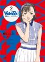 【Blu-ray】TV YAWARA! Blu-ray BOX 2の画像