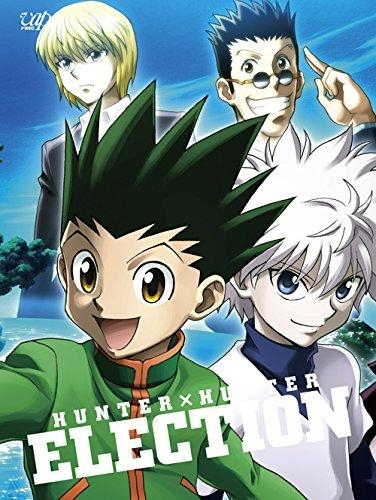 【Blu-ray】TV HUNTER×HUNTER 選挙編 Blu-ray BOX